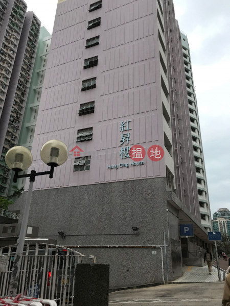 Hung Hom Estate (Phase 1) Hung Sing House (Hung Hom Estate (Phase 1) Hung Sing House) Hung Hom|搵地(OneDay)(1)