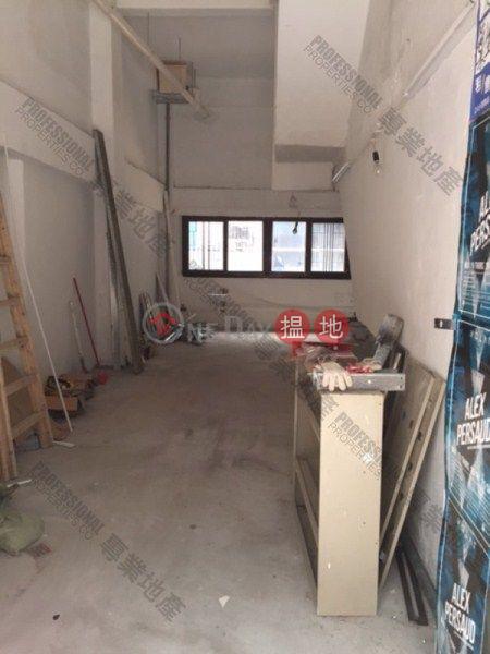 Property Search Hong Kong | OneDay | Retail | Rental Listings | Staunton Street