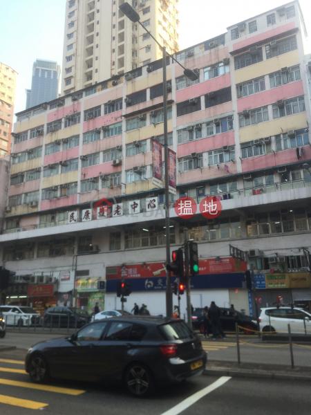 Kwong Ming Building (Kwong Ming Building) Tsuen Wan West|搵地(OneDay)(2)