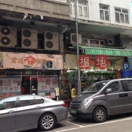 廟街276-278號,佐敦, 九龍