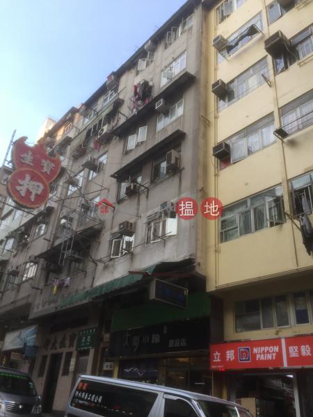 銀鳳樓 (Ngan Fung House) 慈雲山|搵地(OneDay)(5)