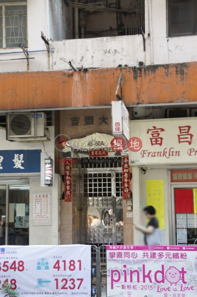 Kuk Fung Building (Kuk Fung Building) Kennedy Town|搵地(OneDay)(3)
