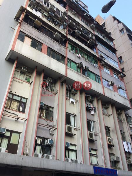 悅心大廈 (Yuet Sum Mansion) 西營盤|搵地(OneDay)(1)