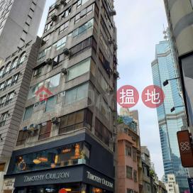 罕有全層,方正實用, 獨立大堂|利來商業大廈(Lee Roy Commercial Building)出租樓盤 (LEERO-1574769152)_0