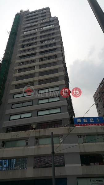 TEL: 98755238, Amber Commercial Building 凱利商業大廈 Rental Listings | Wan Chai District (KEVIN-8368933869)