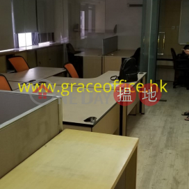 Wan Chai-Ka Nin Wah Commercial Building|Wan Chai DistrictKa Nin Wah Commercial Building (Ka Nin Wah Commercial Building )Rental Listings (KEVIN-4221505516)_0