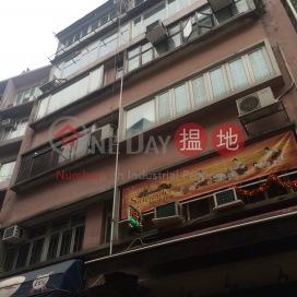 伊利近街25號,蘇豪區, 香港島