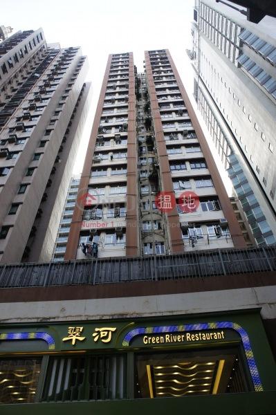 GOA Building (GOA Building) Shek Tong Tsui|搵地(OneDay)(2)