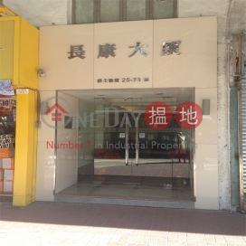 Studio Flat for Sale in Wan Chai|Wan Chai DistrictCheong Hong Mansion(Cheong Hong Mansion)Sales Listings (EVHK25110)_0