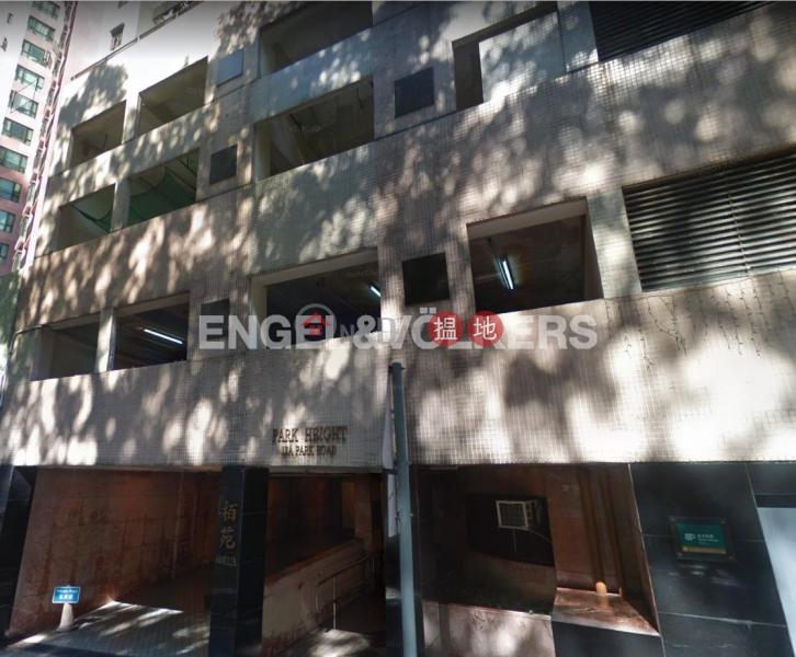 西半山兩房一廳筍盤出售|住宅單位|柏苑(Park Height)出售樓盤 (EVHK92352)