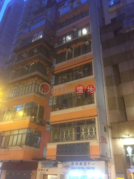 221-221A Wan Chai Road (221-221A Wan Chai Road) Wan Chai|搵地(OneDay)(3)