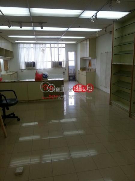wah lok industrial centre, Wah Lok Industrial Centre 華樂工業中心 Rental Listings | Sha Tin (vicol-02351)