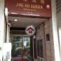景惠花園 (Jing Hui Garden) 南區香港仔大道8號|- 搵地(OneDay)(2)