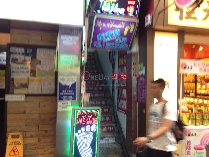27-29 Soy Street (27-29 Soy Street) Mong Kok|搵地(OneDay)(1)