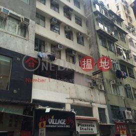 Shing Jack Lau,Sai Ying Pun, Hong Kong Island