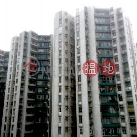 Whampoa Garden Phase 11 Bauhinia Mansions,Whampoa Garden, Kowloon