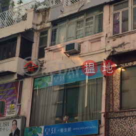 35 Fuk Lo Tsun Road|福佬村道35號