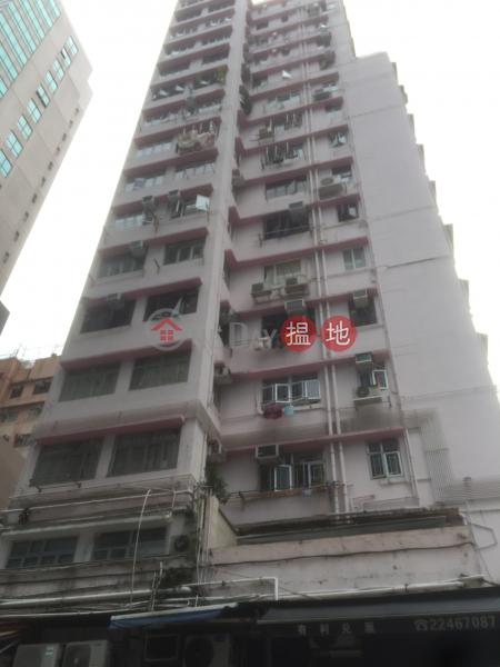 幸運大廈 (Lucky Building) 佐敦|搵地(OneDay)(1)
