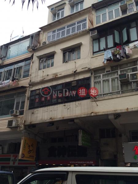 89 LION ROCK ROAD (89 LION ROCK ROAD) Kowloon City 搵地(OneDay)(2)
