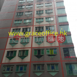 Wan Chai-313 Lockhart Road