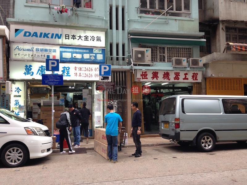 13-15 Tung On Street (13-15 Tung On Street) Mong Kok|搵地(OneDay)(1)