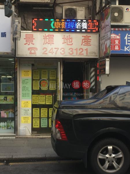 同樂街21號 (21 Tung Lok Street) 元朗|搵地(OneDay)(2)