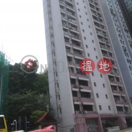耀園花園大廈,筲箕灣, 香港島