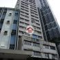 榮華工業大廈 (Wing Wah Industrial Building) 東區英皇道677號|- 搵地(OneDay)(1)
