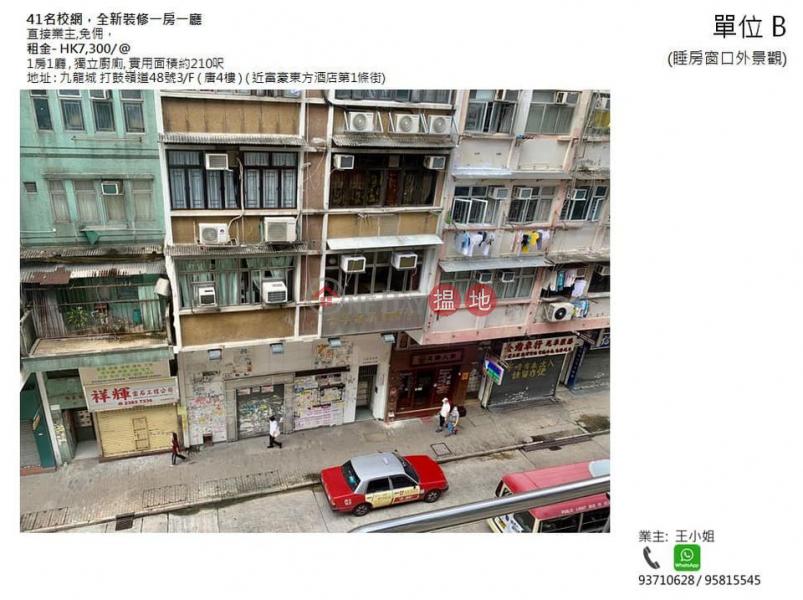 HK$ 7,300/ month 48 TAK KU LING ROAD, Kowloon City 唐樓中層 - 共分 3 個單位