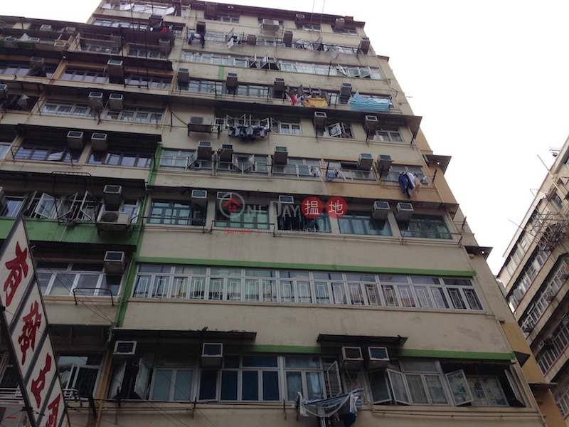 Kwong Fook Building (Kwong Fook Building) Mong Kok|搵地(OneDay)(2)