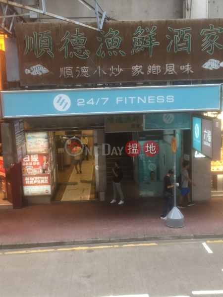 Kin Tak Fung Commercial Building (Kin Tak Fung Commercial Building) Causeway Bay|搵地(OneDay)(3)