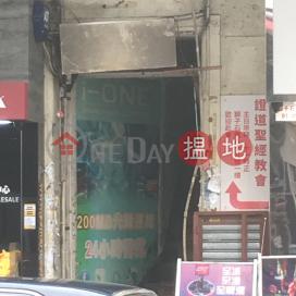 91 LION ROCK ROAD,Kowloon City, Kowloon