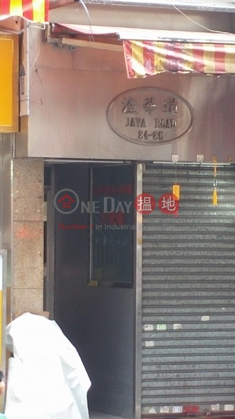 84 Java Road (84 Java Road) North Point|搵地(OneDay)(4)