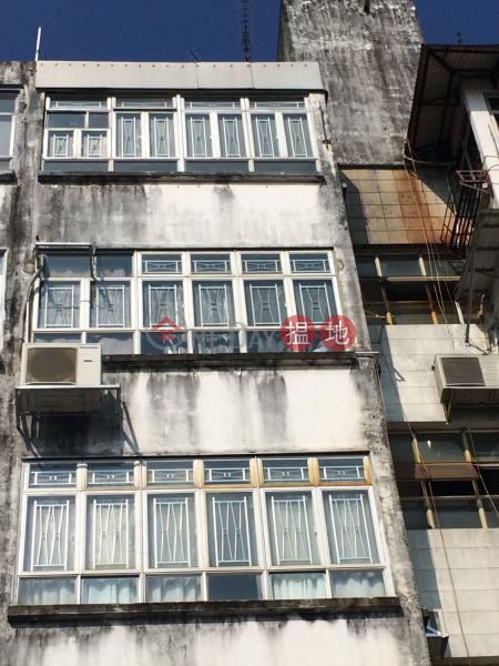萬年街75號 (75 Man Nin Street) 西貢 搵地(OneDay)(2)