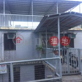 Village House on 1st Street Wai Tsai San Tsuen,Peng Chau, Outlying Islands
