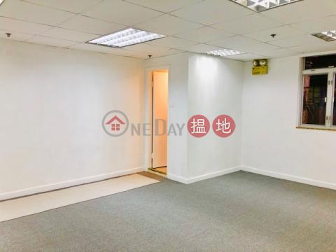 信邦商業大廈|灣仔區信邦商業大廈(Shun Pont Commercial Building )出租樓盤 (A063814)_0