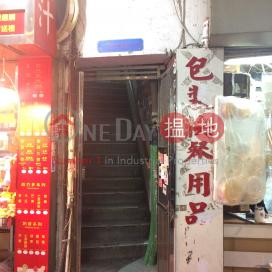 117 Bonham Street,Sheung Wan, Hong Kong Island