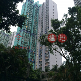 Kam Huen House Block F Kam Fung Court|錦豐苑F座錦萱閣
