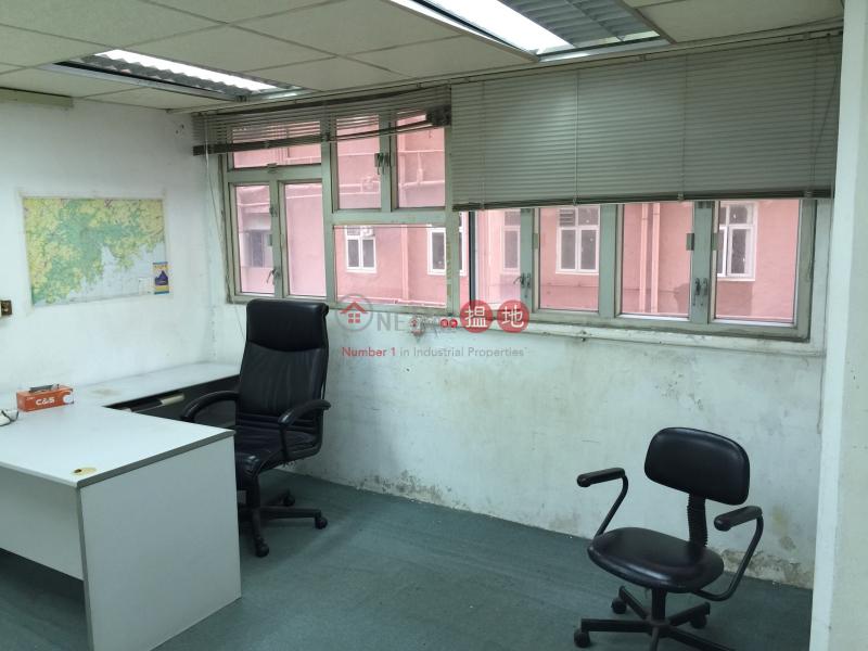 Kingswin Industrial Building, Kingswin Industrial Building 金運工業大廈 Sales Listings | Kwai Tsing District (zooco-04331)