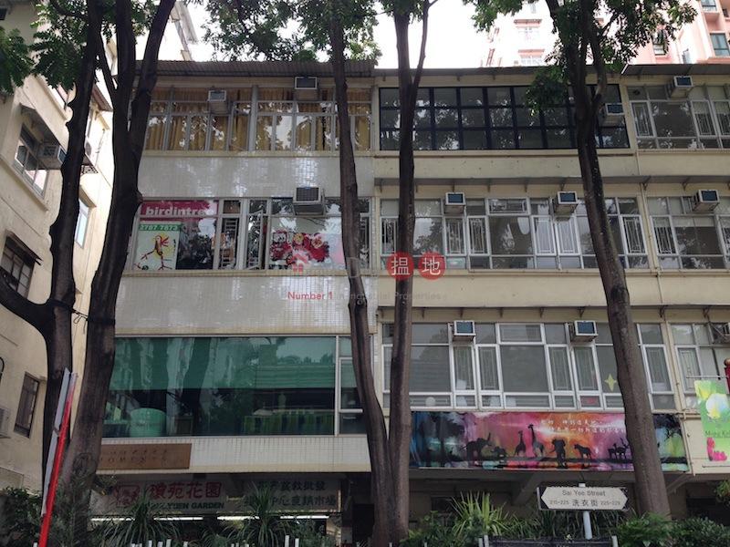 223-225 Sai Yee Street (223-225 Sai Yee Street ) Prince Edward|搵地(OneDay)(2)