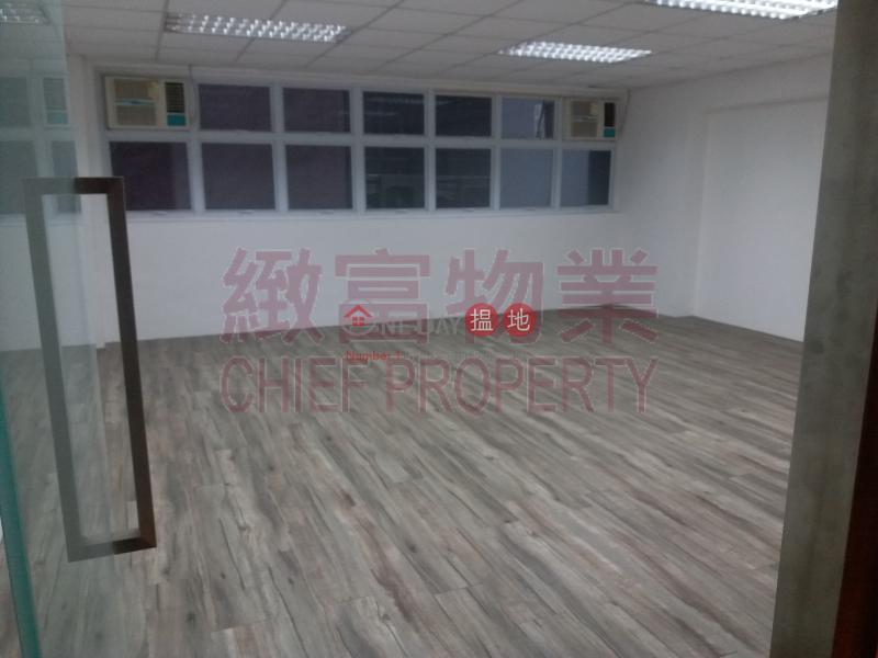 San Po Kong, Lee King Industrial Building 利景工業大廈 Rental Listings | Wong Tai Sin District (33279)
