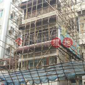 80 Fuk Lo Tsun Road,Kowloon City, Kowloon