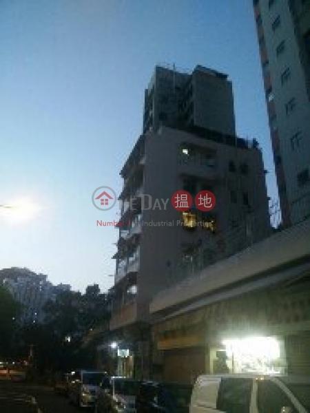 平瀾街4號 (4 Ping Lan Street) 鴨脷洲|搵地(OneDay)(1)