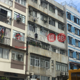 Ho Yuet Building,Yuen Long, New Territories