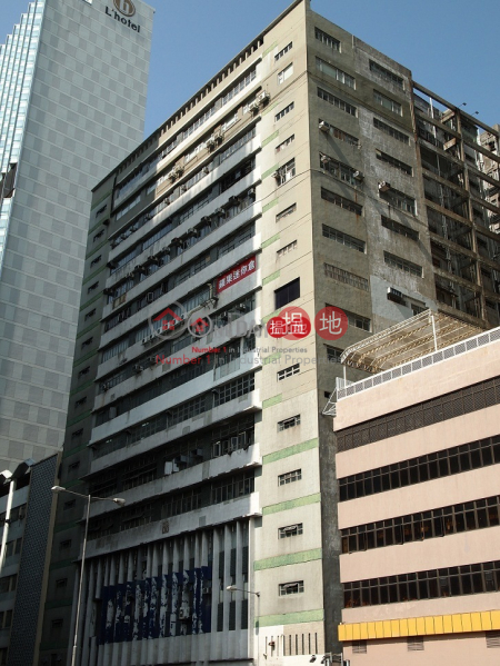 TIN FUNG IND. MANSION, Tin Fung Industrial Mansion 天豐工業大廈 Sales Listings | Southern District (info@-03234)