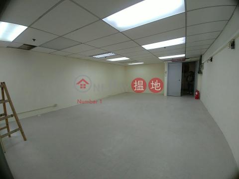 N/A Kwun Tong DistrictShing Yip Industrial Building(Shing Yip Industrial Building)Rental Listings (DANIE-2996627579)_0
