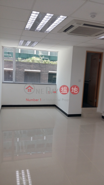 Property Search Hong Kong | OneDay | Industrial | Rental Listings, Tai Tak Ind. Bldg
