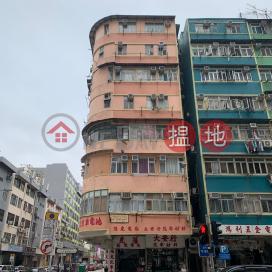 208 KOWLOON CITY ROAD,To Kwa Wan, Kowloon