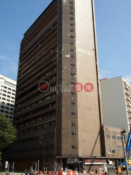 Remex Centre, Remex Centre 利美中心 Sales Listings | Southern District (WRE0061)