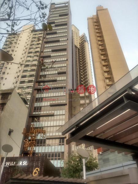 連獨立厠 天地牆辨公室|西區威利麻街6號(6 Wilmer Street)出租樓盤 (hkpro-06003)